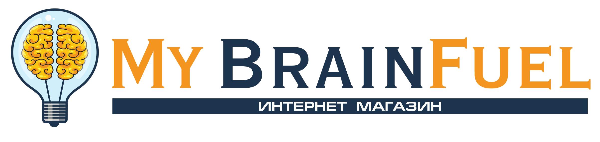 Mybrainfuel.ru